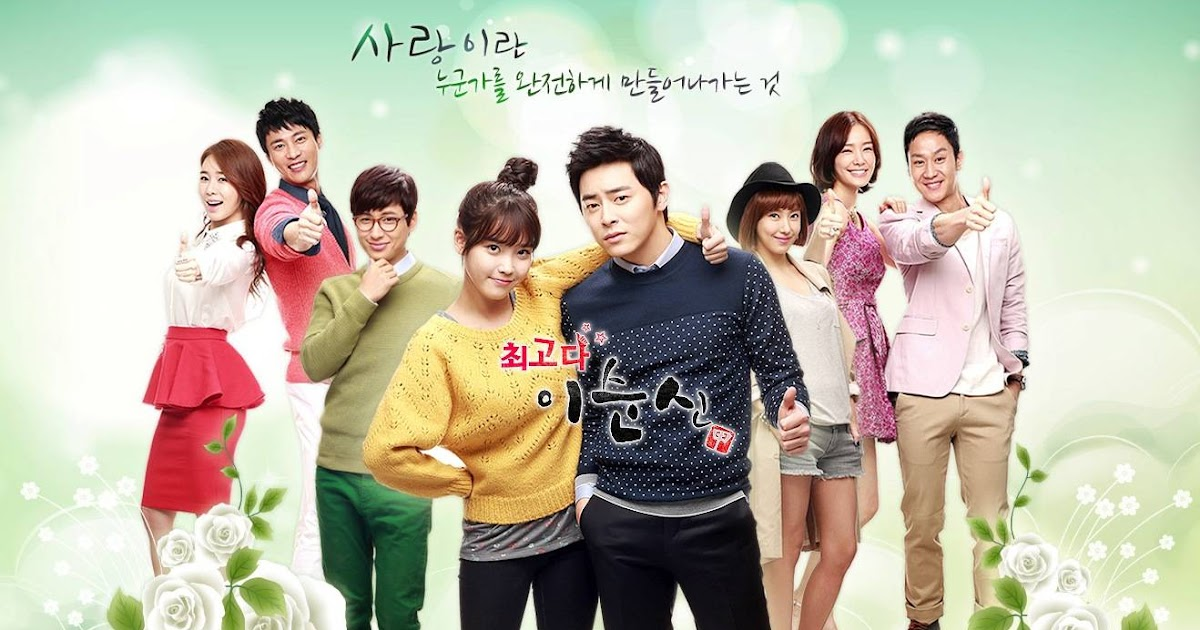 Heidy recommend But i love you in korean