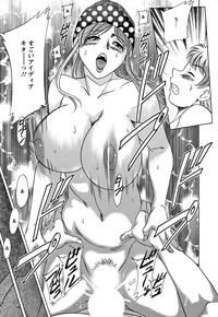hentai Boku ane