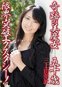 sex free Japan porn