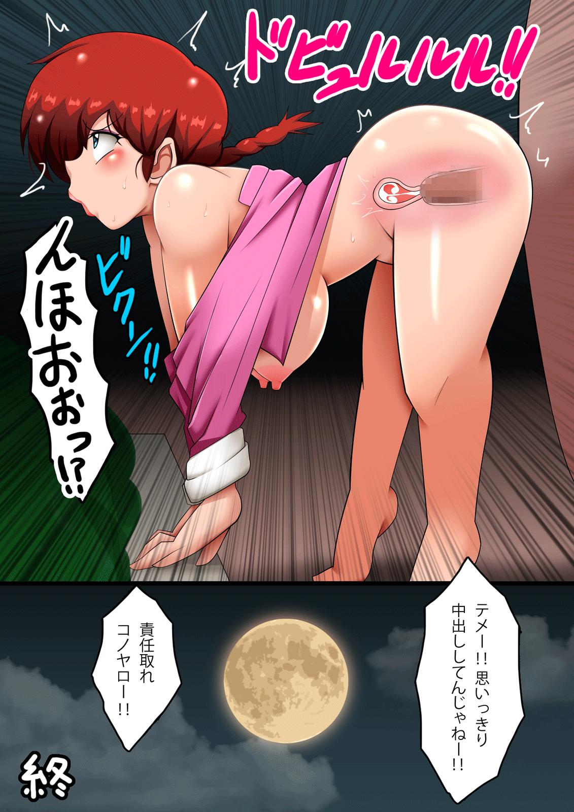 stockings in Chinese slut