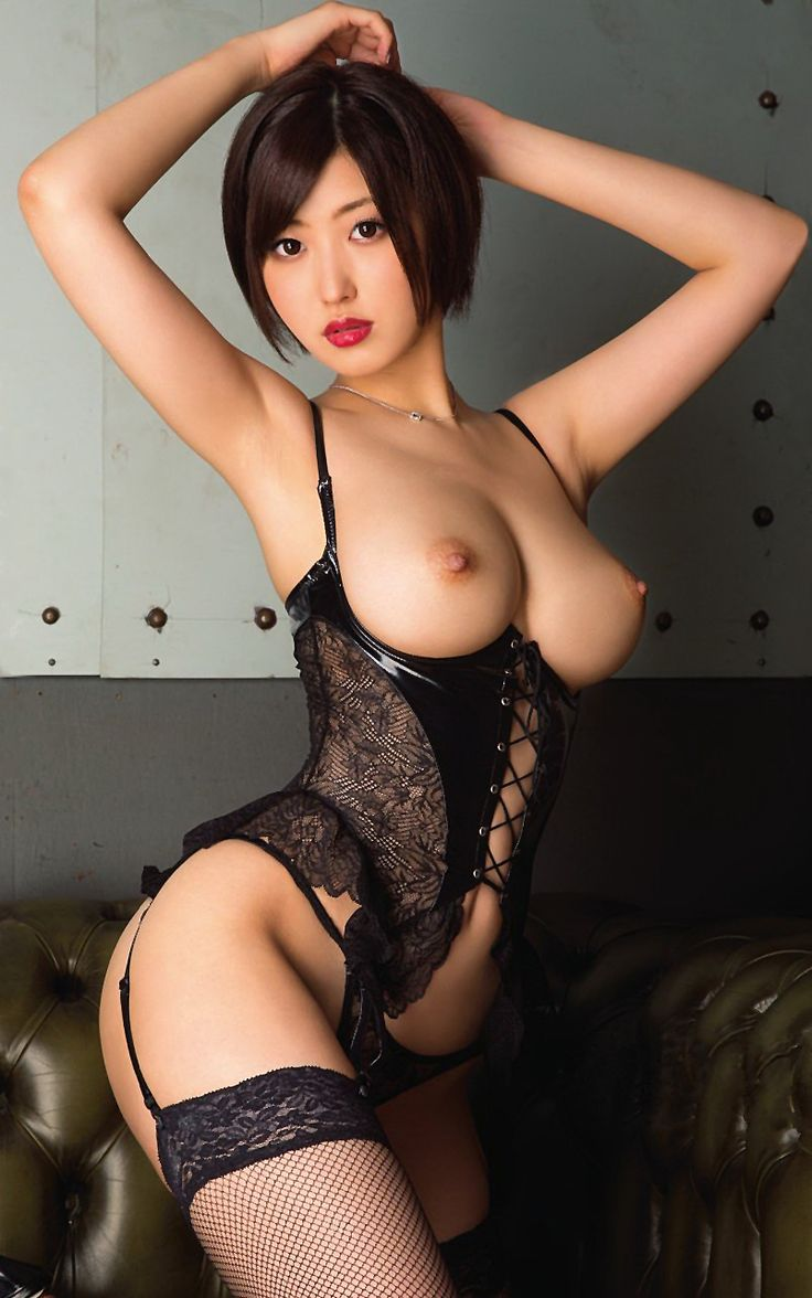daddy Sex asian lingerie