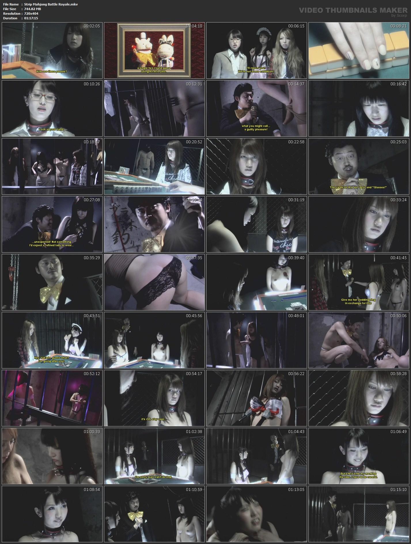 strip show Japan game