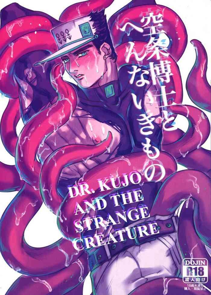 tentacle groups msn Hentai