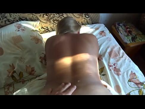 asian booty POV Voyeur