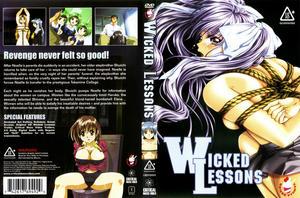 anime Very private lesson