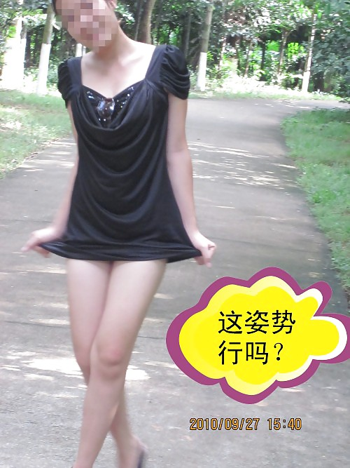 Outdoor compilation asian wife