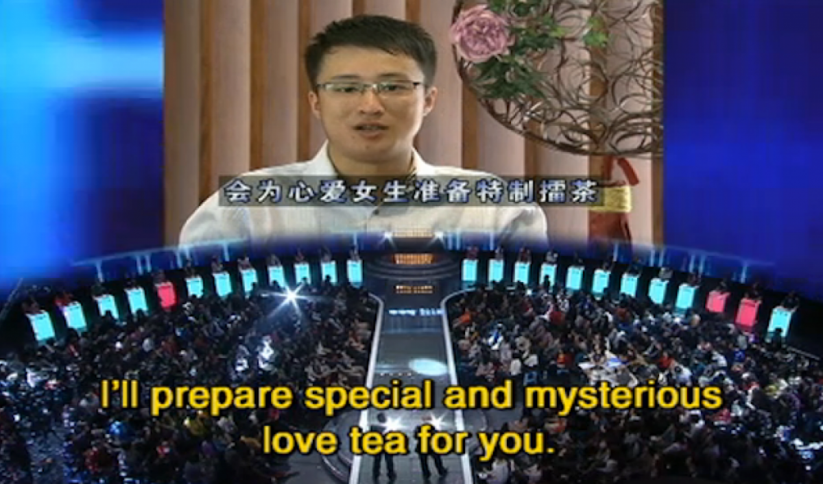 very perfect dating show Chinese