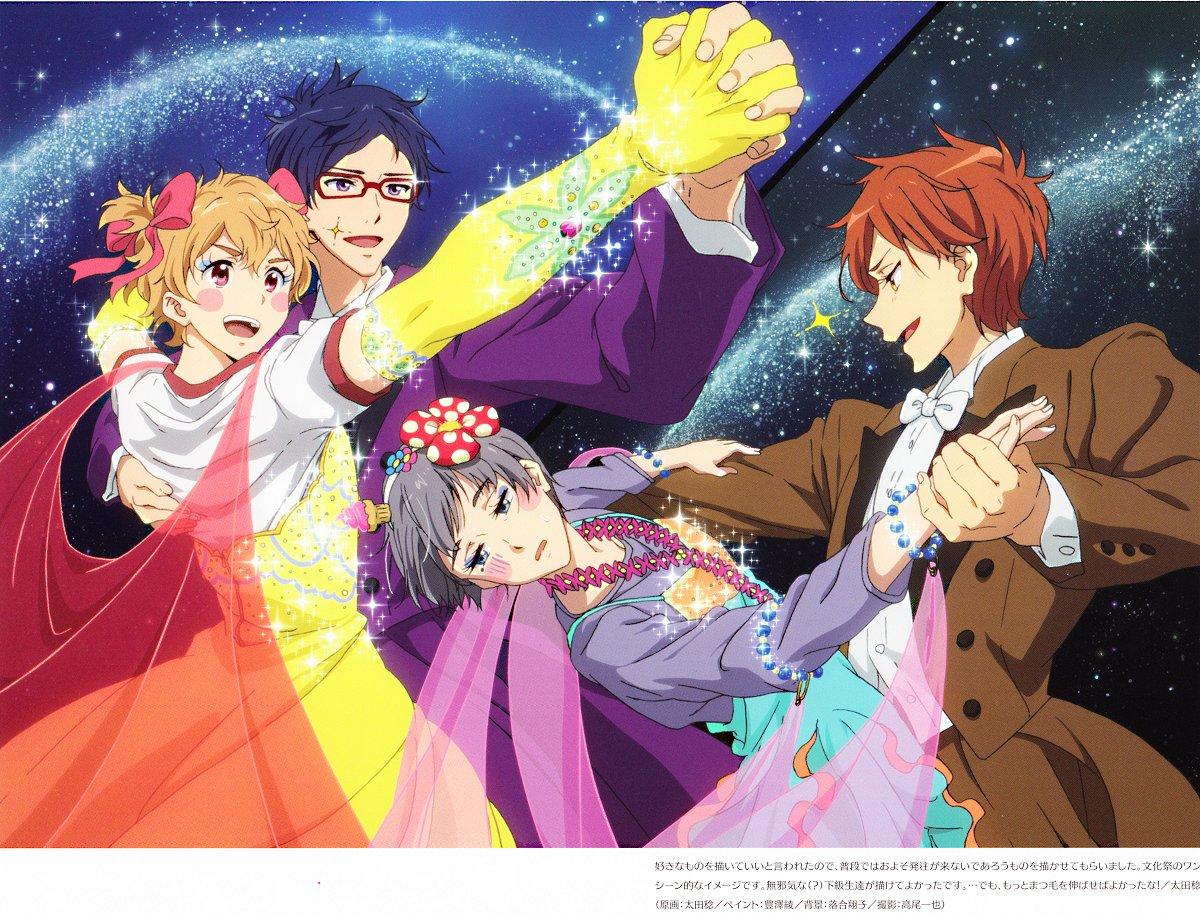 anime 3 Free season