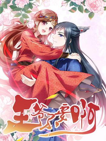 girl bath a Anime taking
