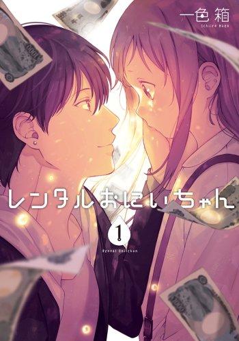Anime girl kiss gif