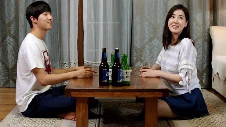 Friends mother in korean