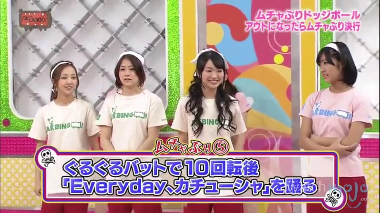 show game Japanese porno