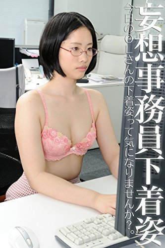 Tracey recommend Legal age for sex in japan