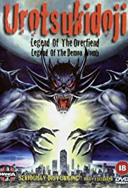 anime the Legend of overfiend