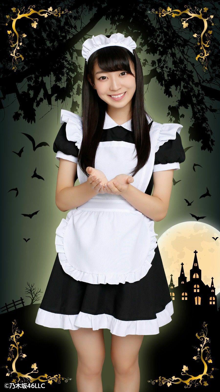 curvy Skinny maid asian