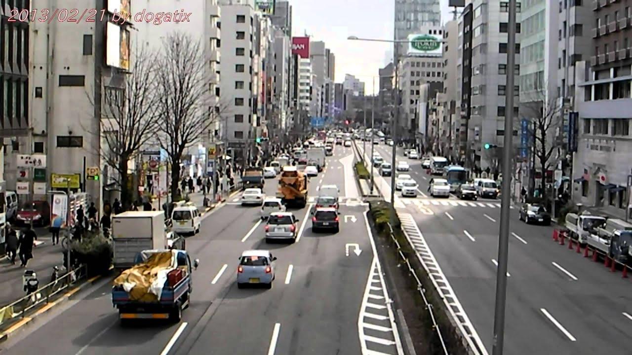 ku Japan tokyo minato