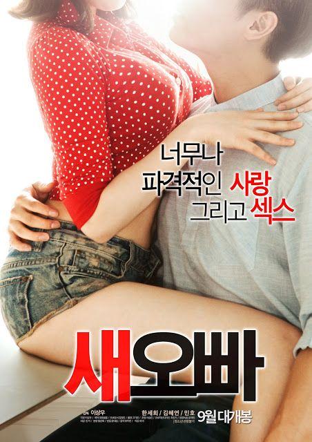 movies Korean 2016 erotic