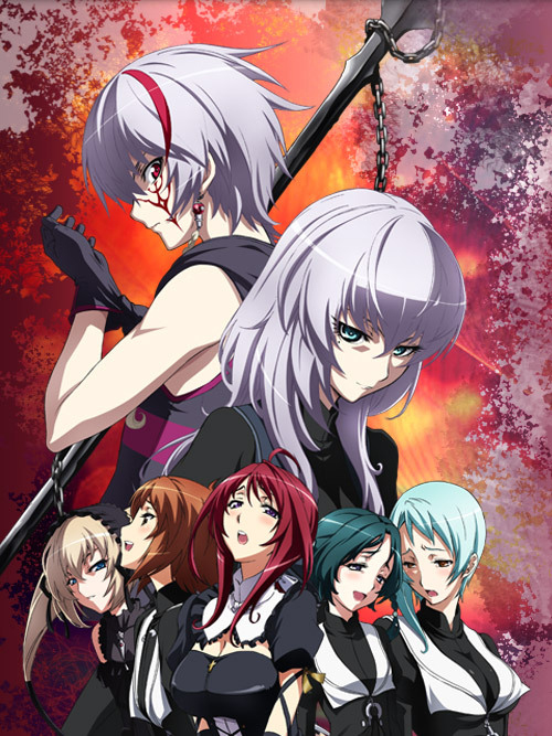 no episode 1 Anime qwaser seikon