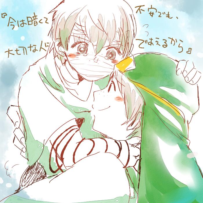 Anime boy with bandages