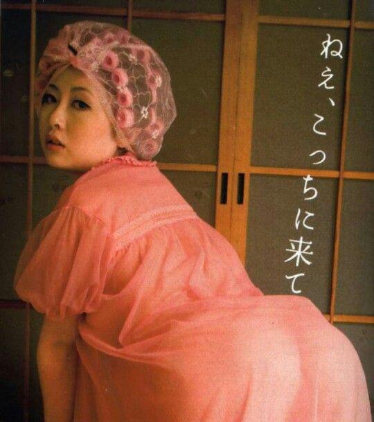 Excellent porn Wife butt asian panties