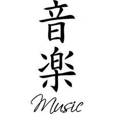 slut for Chinese symbol