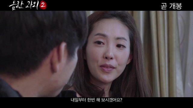 Watch korean porn movies online