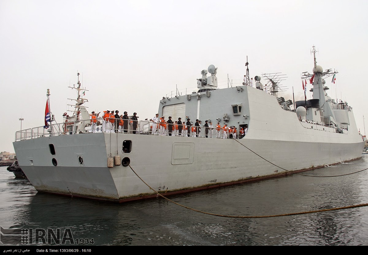 escort Chinese 210 destroyer captain kiangnan