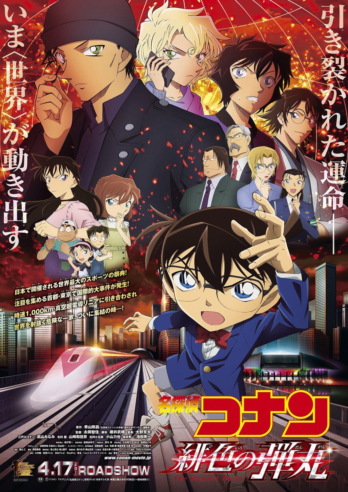 Anime deutsch ganzer film