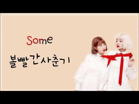 korean That song love