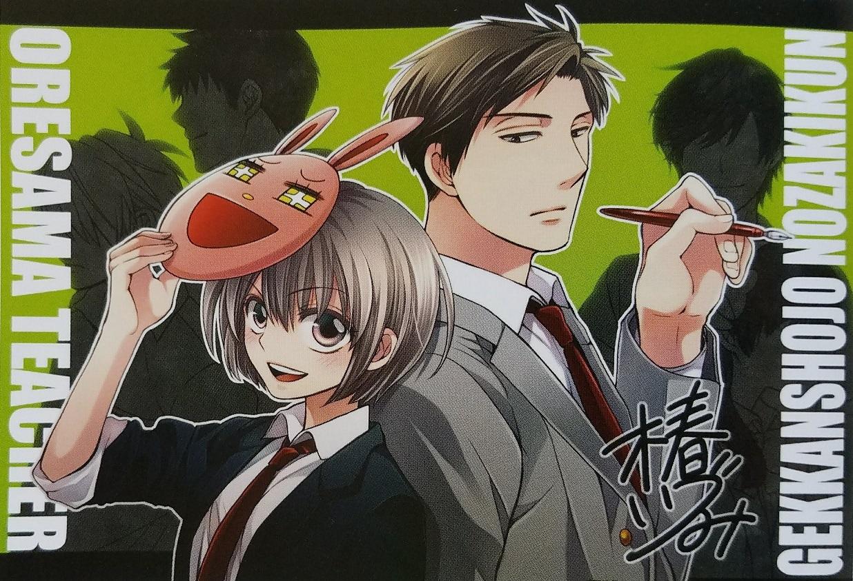 holding head her girl Anime