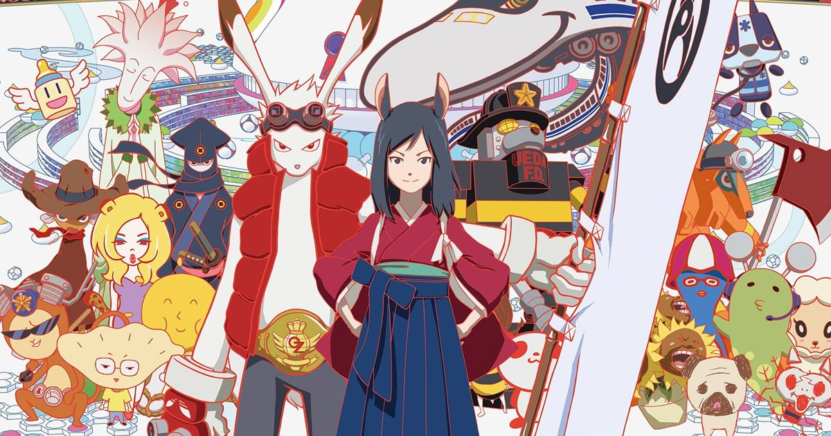 english watch dub Anime movie free