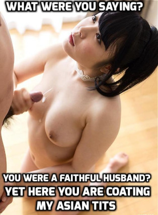 Watching bisexual asian POV
