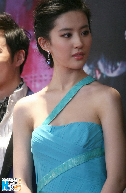 naked woman chinese Beautiful