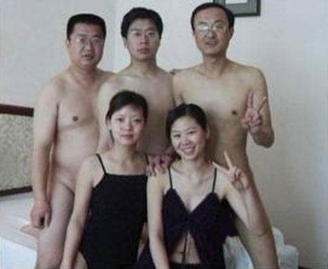 Japan sex with family