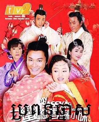 movie sub Chinese thai