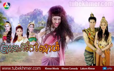 Chinese movie thai sub