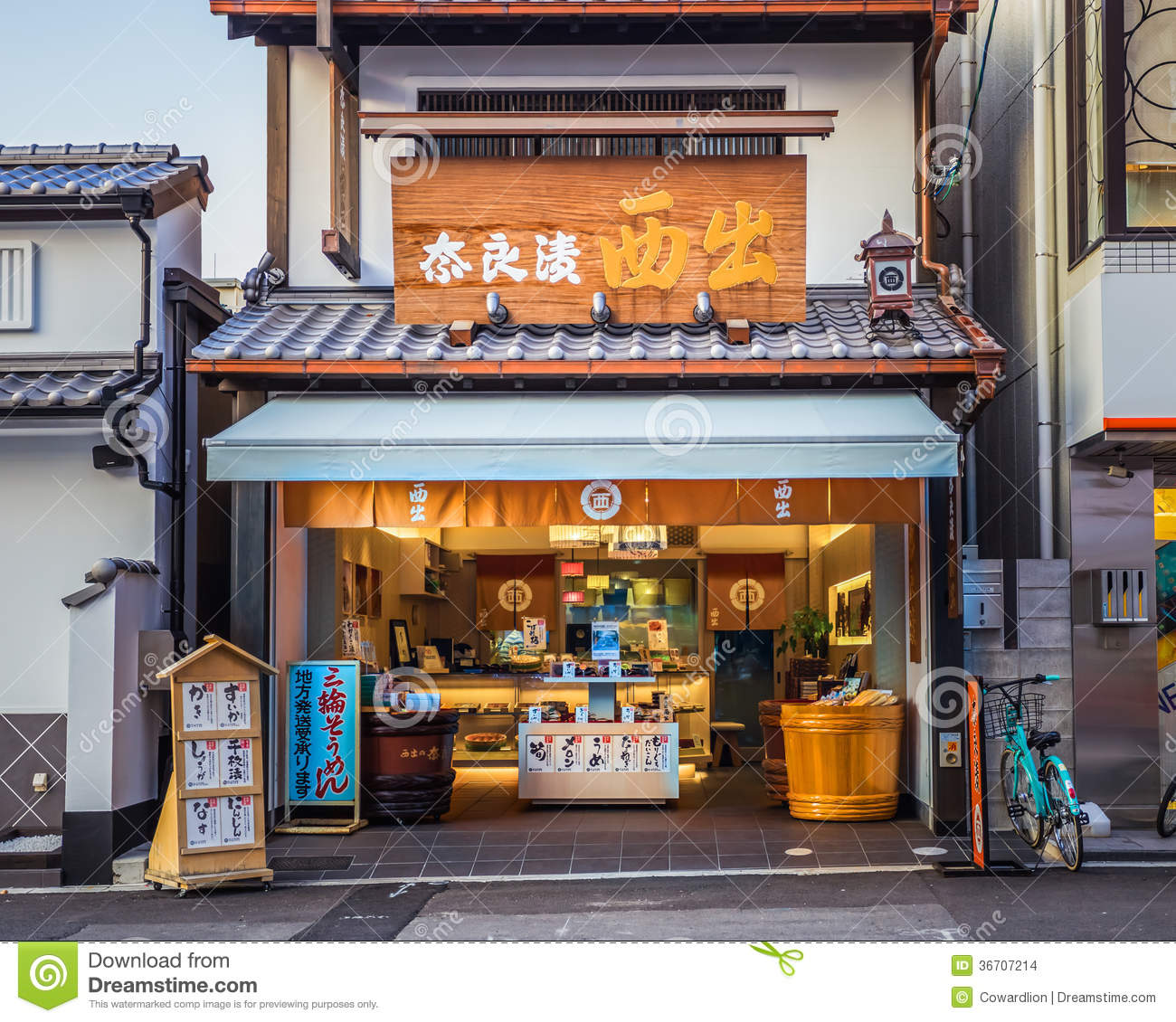 a Japan shop in