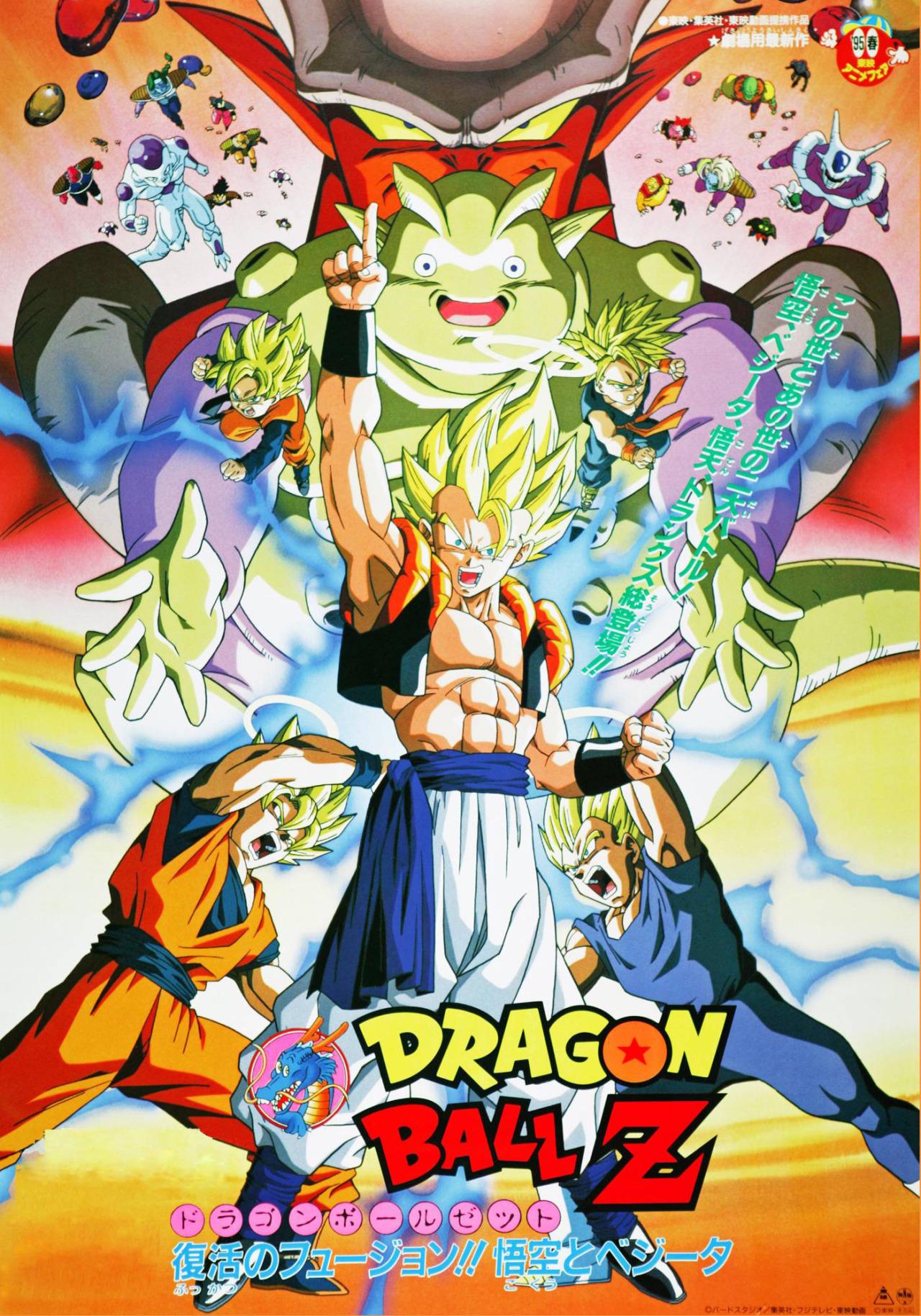 Dragon ball z anime online