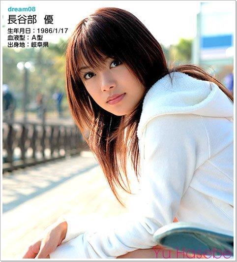 Sexy nude chinese women