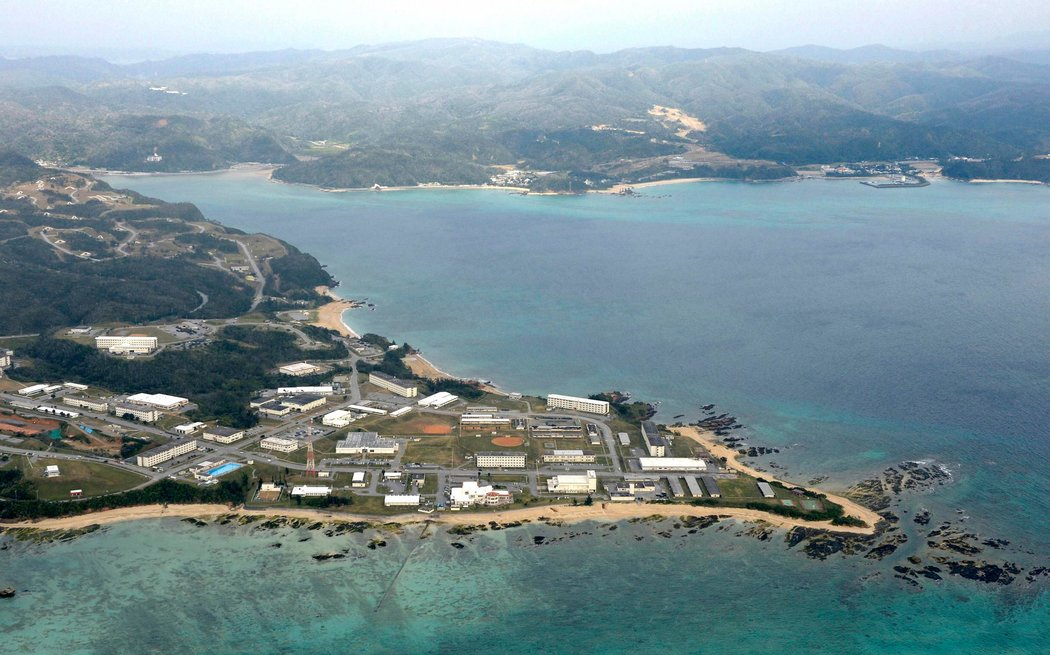 All about okinawa japan