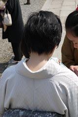 nape Fetish neck japan women