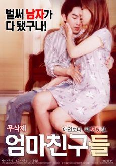 mother in korean Friends