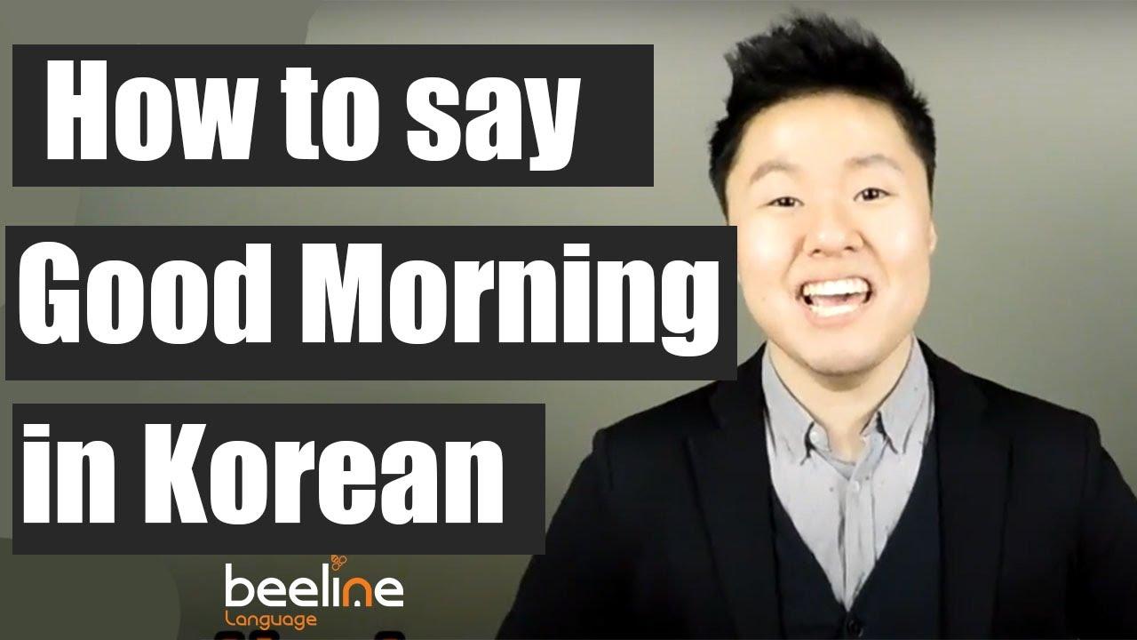 Not that good in korean