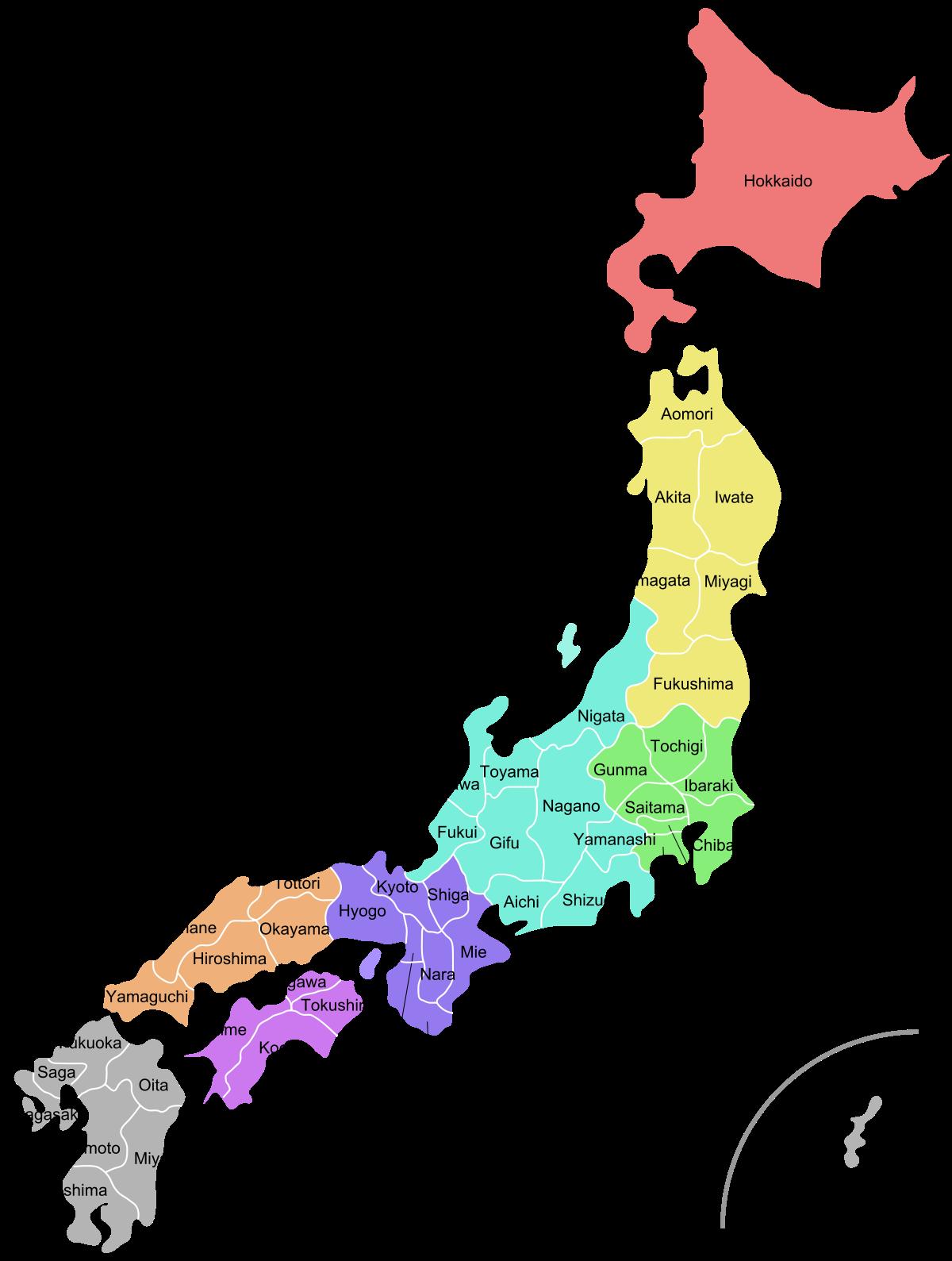 japan in Region is