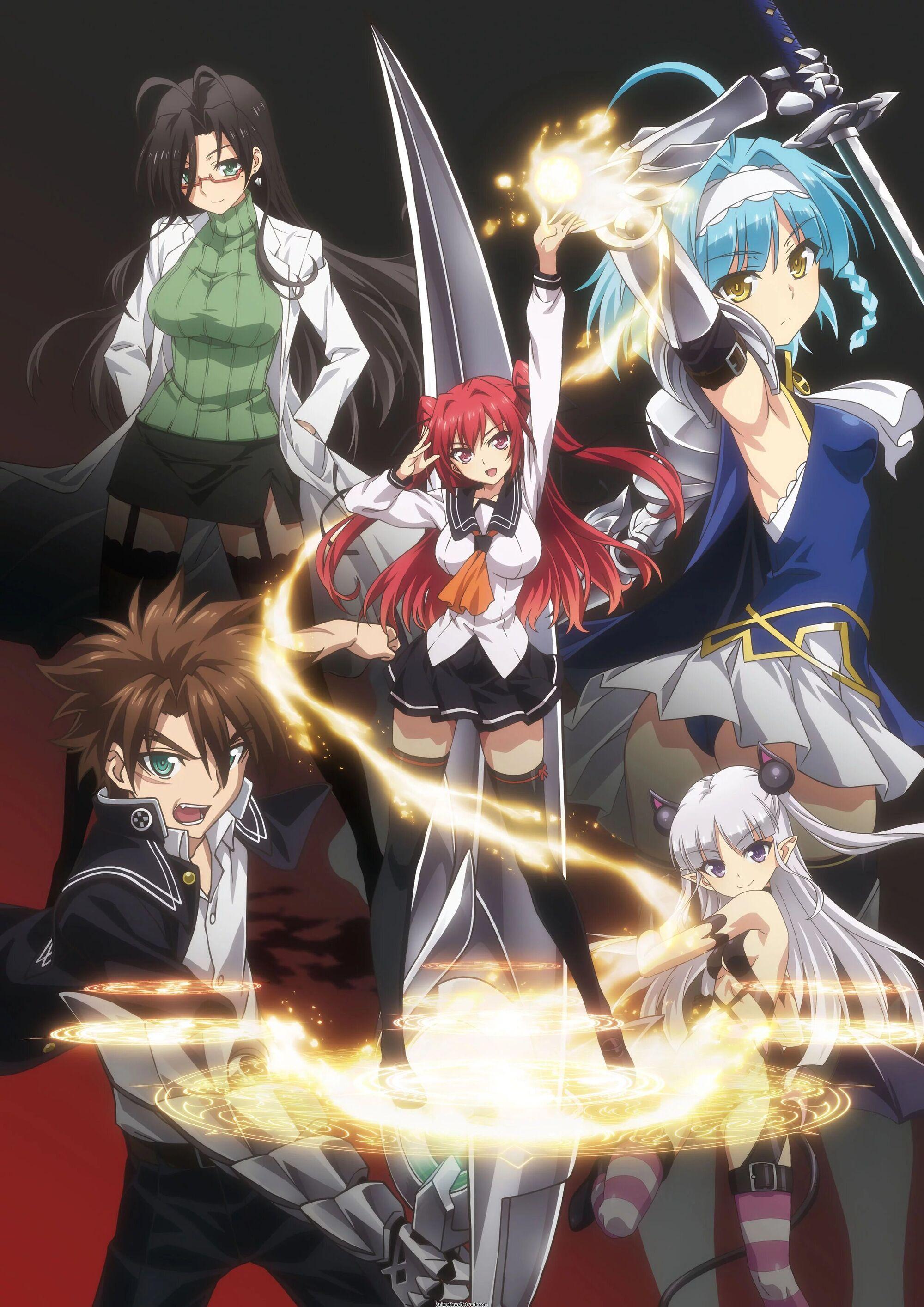 Shinmai no testament anime