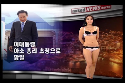 News dailymotion naked Young Swingers®